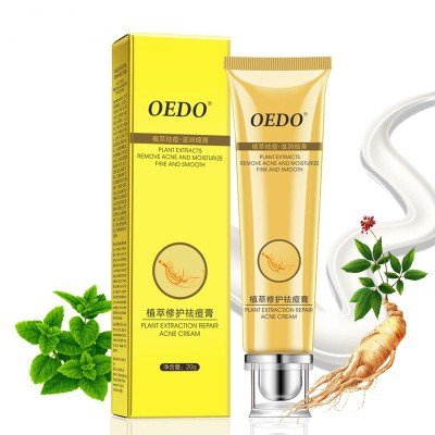 20g Repair Acne Cream Plant Extraction Whitening Skin Ance Treatment Facial Cream Face Care