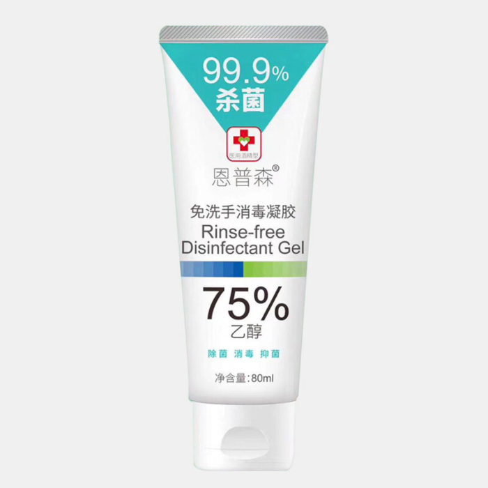 80ml Disposable Hand Sanitizer 75% Alcohol Bacteriostatic Portable Wash-free Disinfection Gel